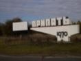 Vítejte v Pripjati - městě duchů